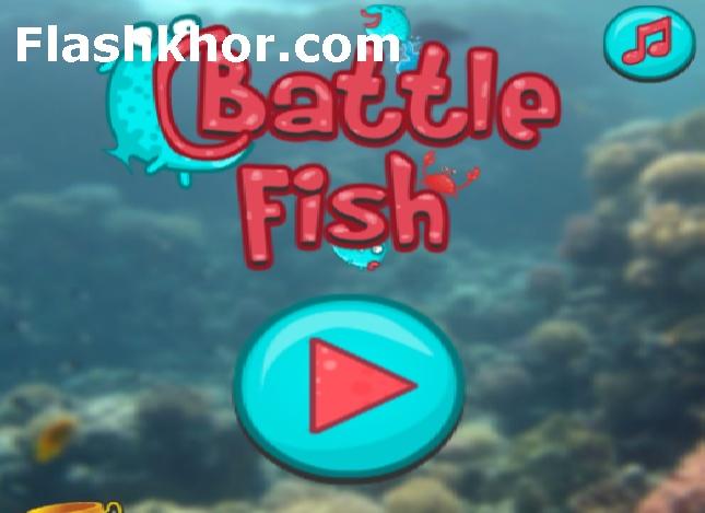 بازی ماهی اندروید بازی آنلاین کامپیوتر جنگ ماهی ها بتلفیش