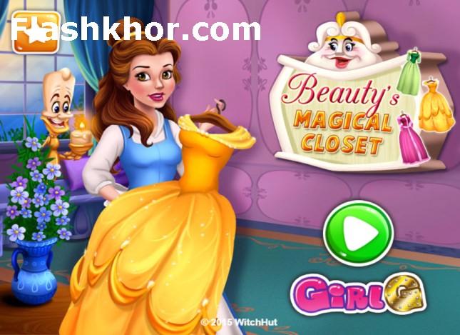 دانلود بازي دخترانه انتخاب لباس براي اندرويد