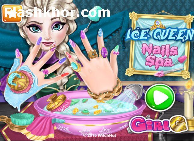 بازی لاک زدن ناخن اندروید آنلاین السا دخترانه