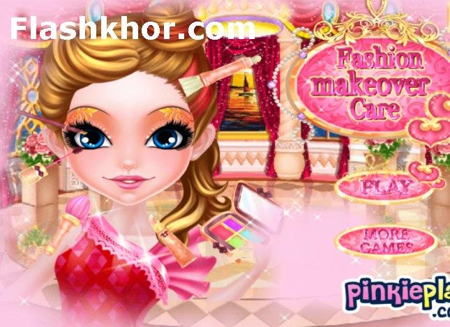 بازی آرایشی برای اندروید بازی آنلاین کامپیوتر دخترانه صورت زیبا