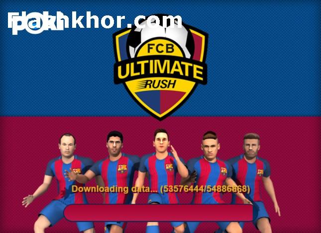 بازی بارسلونا اندروید بازی مسی دونده بازی آنلاین کامپیوتر