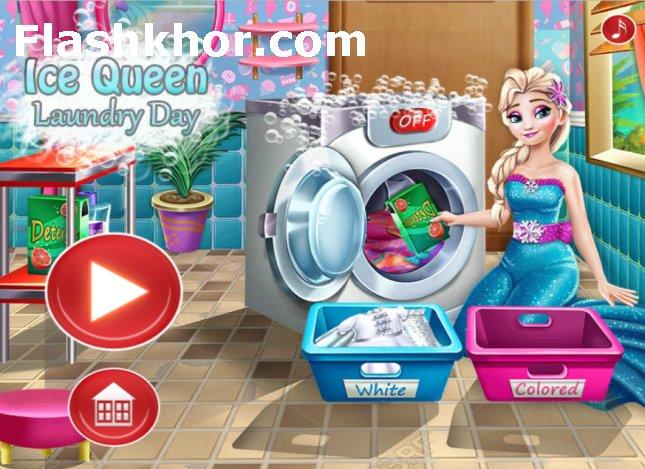 بازی شستن لباس بچه اندروید السا انا بازی آنلاین کامپیوتر