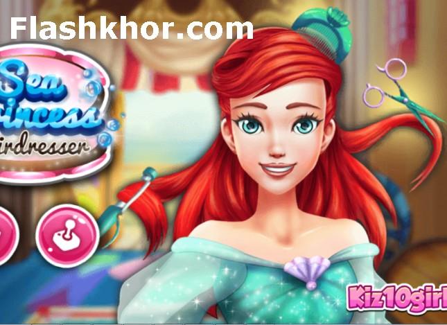 بازی اریل و ملودی اندروید بازی آنلاین کامپیوتر آرایش پرنسس دریا آریل