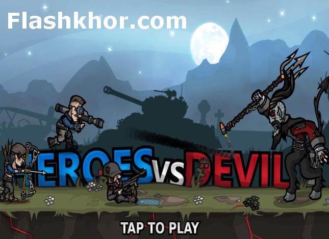 بازی جنگی اندروید کم حجم بازی آنلاین قهرمانان و شیاطین