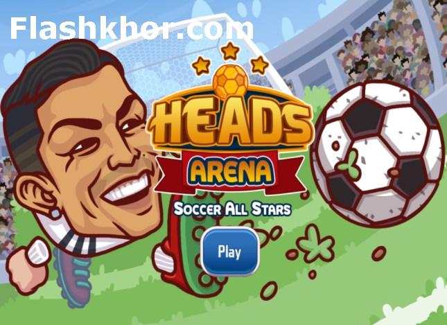 بازی فوتبال بین کله ها همه ستارگان اندروید بازی آنلاین کامپیوتر