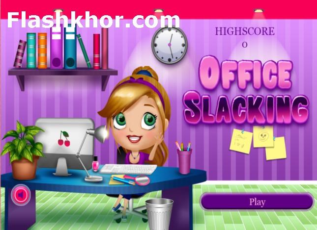 بازی پیچوندن در محل کار اندروید بازی آنلاین کامپیوتر دخترانه