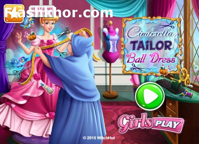 بازی خیاطی لباس عروس سیندرلا آنلاین دخترانه
