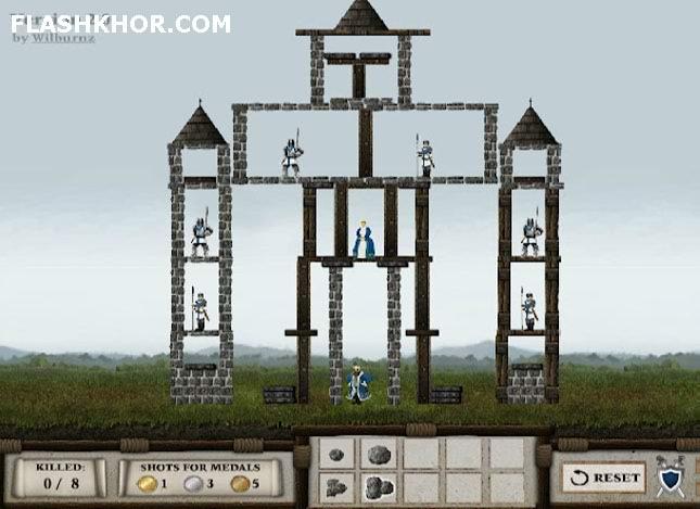 بازی آنلاین تخریب قلعه : بسته بازیبازها - اکشن فلش