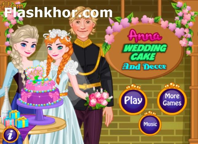بازی کیک عروسی السا آنلاین آنا