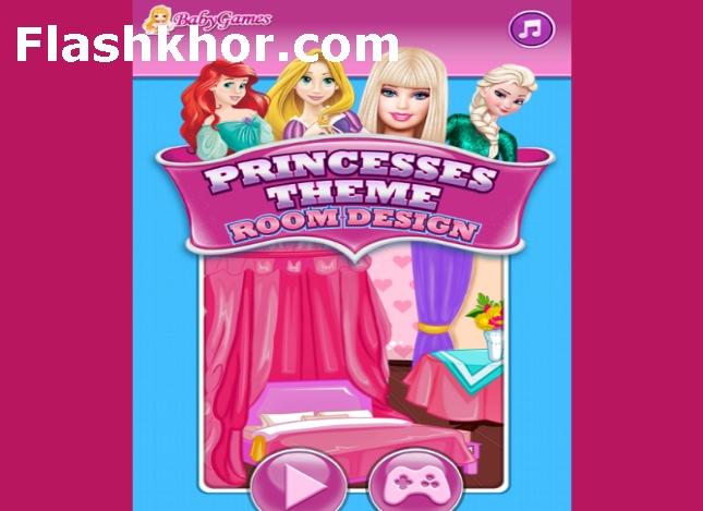 بازی دکوراسیون اتاق السا باربی پرنسس دخترانه