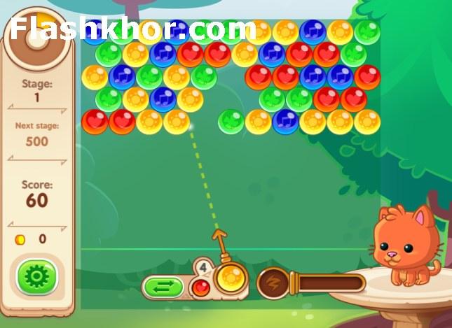بازی پرتاب توپ های رنگی اندروید آنلاین
