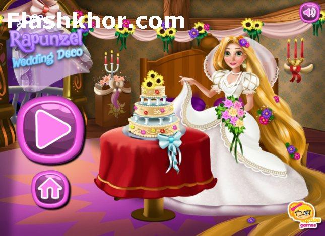 بازی دکوراسیون اتاق عروس تزیین و چیدمان آنلاین