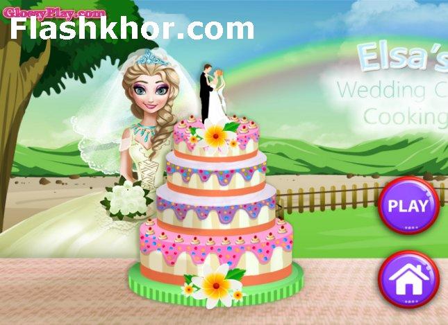 بازی کیک عروسی باربی آنلاین عروس و داماد