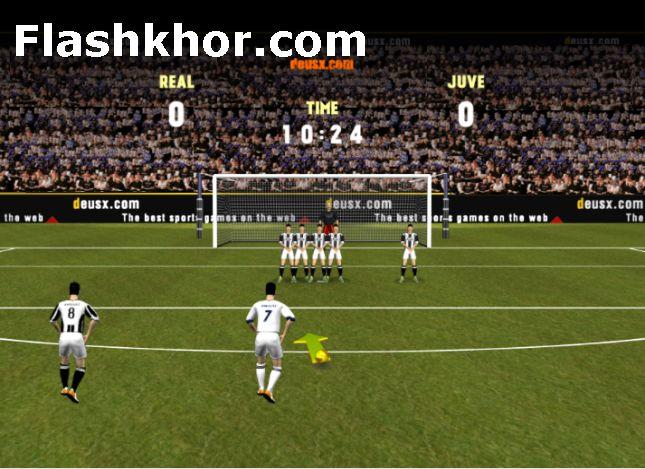 بازی فینال لیگ قهرمانان اروپا جدید فوتبال