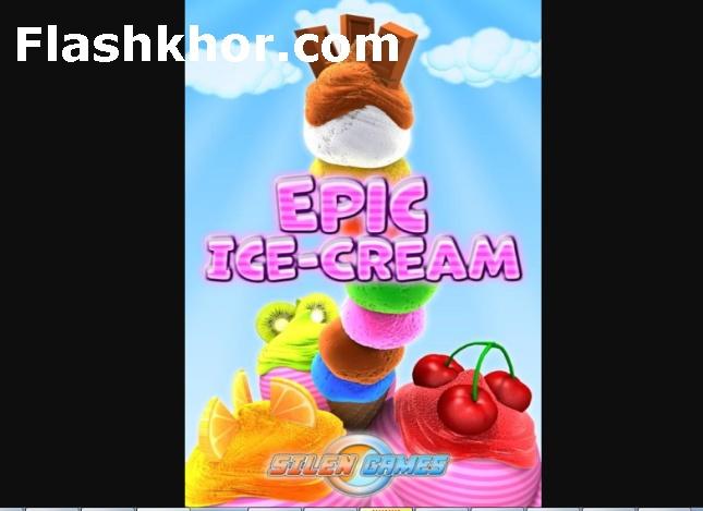 بازی بستنی سازی اندروید انلاین جدید