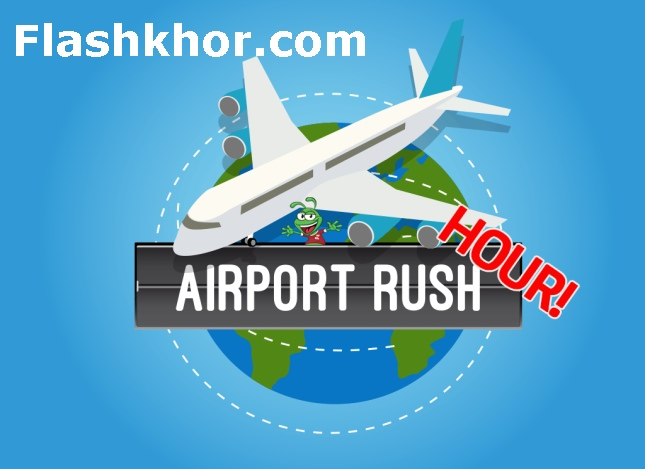 بازی مدیریت فرودگاه برای کامپیوتر هواپیما