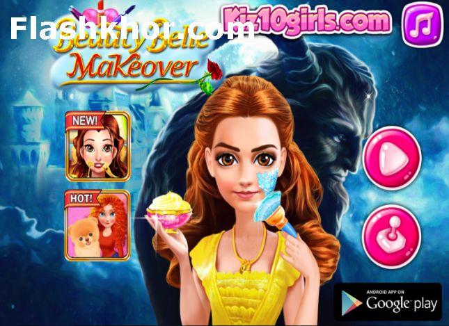 بازی آنلاین دیو و دلبر آرایشگری دخترانه