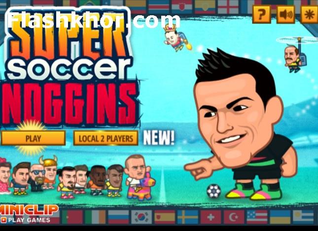 بازی آنلاین رونالدو و مسی و توپ طلا فوتبال