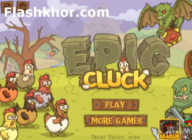 بازی مرغنه جنگی آنلاین جوجه ها