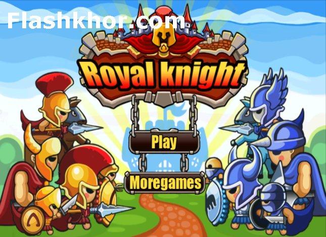 بازی شوالیه های افتخار  آنلاین استراتژیک