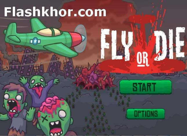 بازی هواپیما جنگی برای کامپیوتر آنلاین زامبی