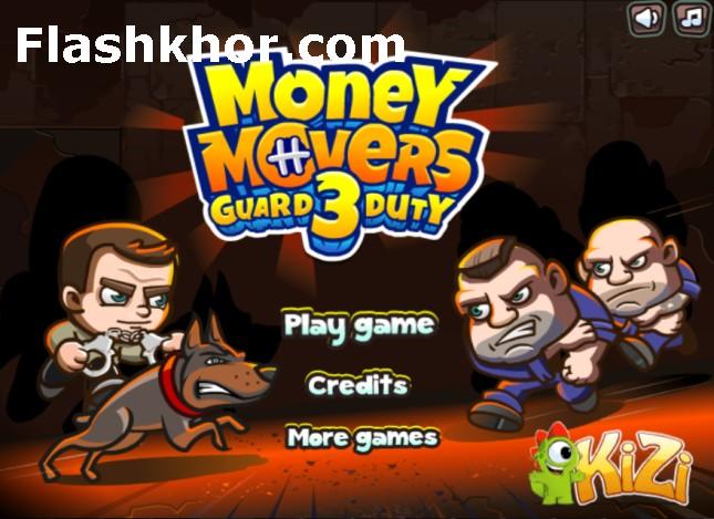 بازی دزد و پلیس اندروید آتاری آنلاین