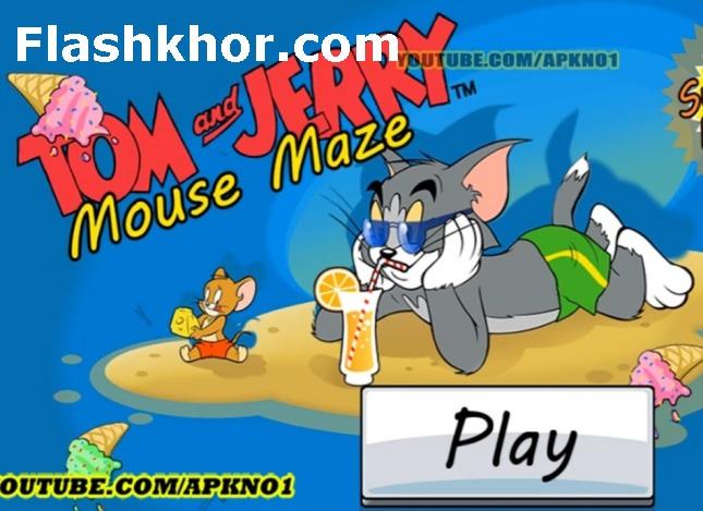 بازی موش و گربه جدید آنلاین اندروید