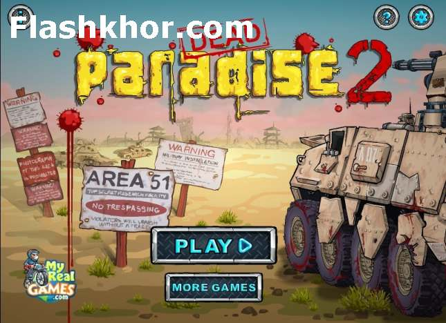 بازی کامپیوتری ماشین جنگی رایگان مسابقه آنلاین