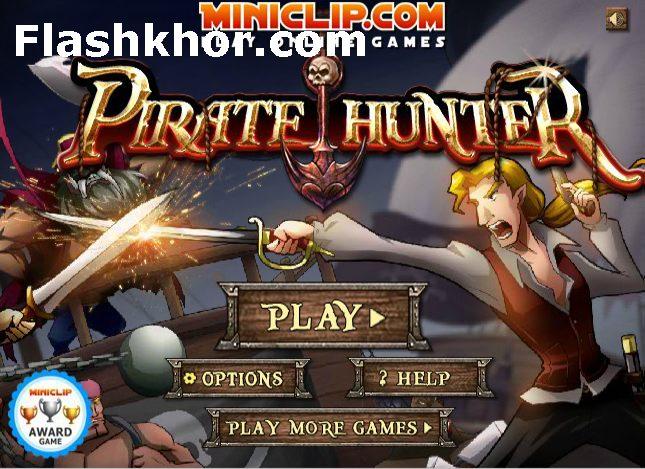 بازی شکارچی دزدان دریایی آنلاین کامپیوتر