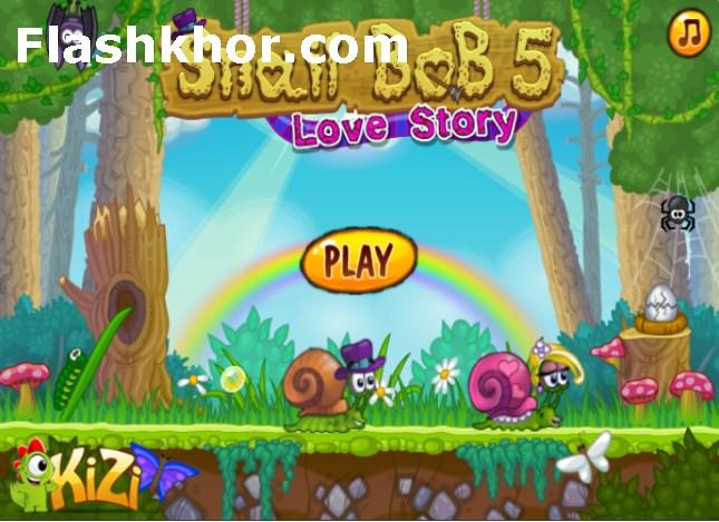 بازی باب حلزون 5 داستان عشق آنلاین