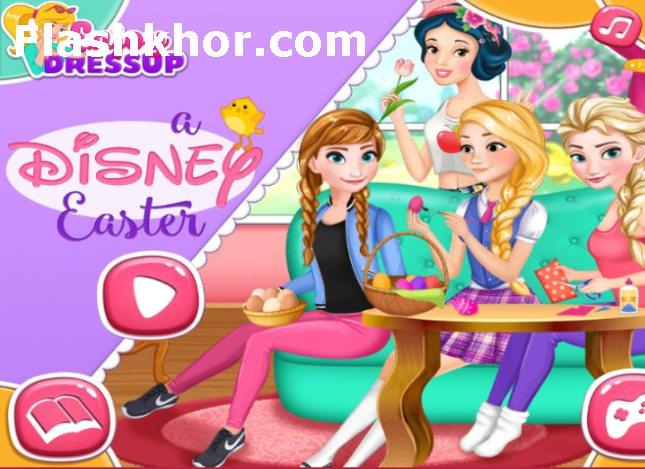 بازی پرنسس های زیبا و تخم مرغ رنگی آنلاین