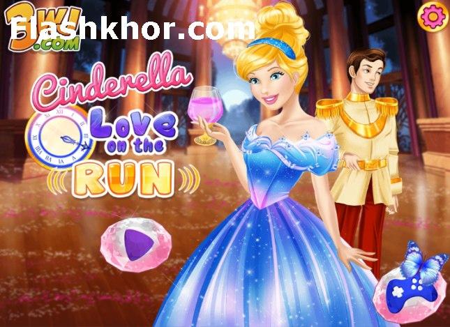 بازی عاشقانه دخترانه سیندرلا آنلاین اندروید