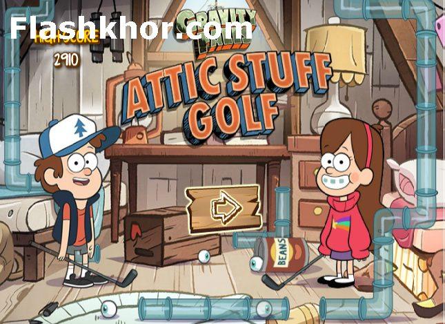 بازی گلف متفاوت برای کامپیوتر آنلاین