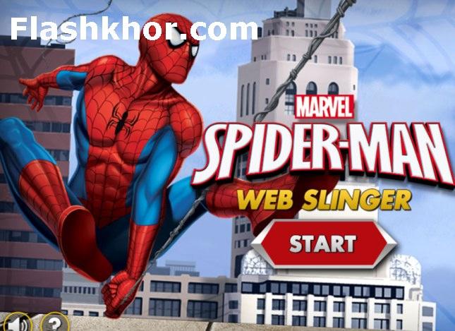 بازی مرد عنکبوتی شگفت انگیز 3 برای اندروید کامپیوتر