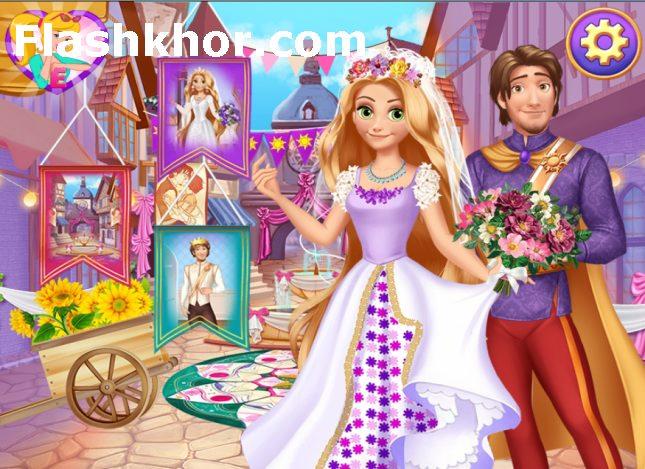 بازی دخترانه رایگان جدید عروسی راپونزل