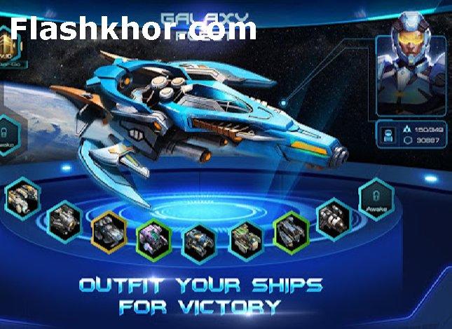 بازی جنگ ستارگان برای کامپیوتر کهکشان آنلاین