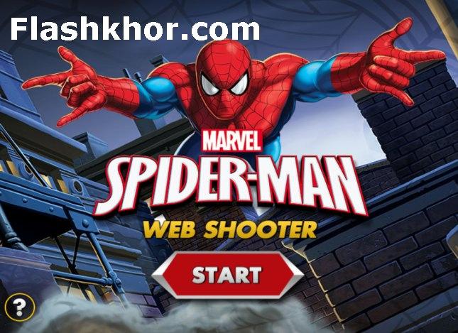 بازی مرد عنکبوتی 2018 اندروید کامپیوتر آنلاین