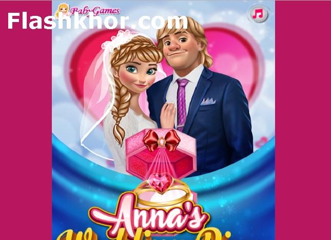 بازی انگشتر سازی طلا عروسی نامزدی السا انا
