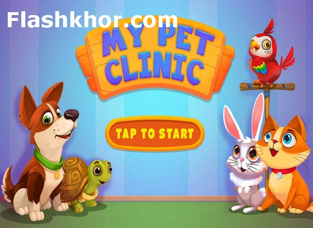 بازی دامپزشکی حیوانات خانگی آنلاین اندروید