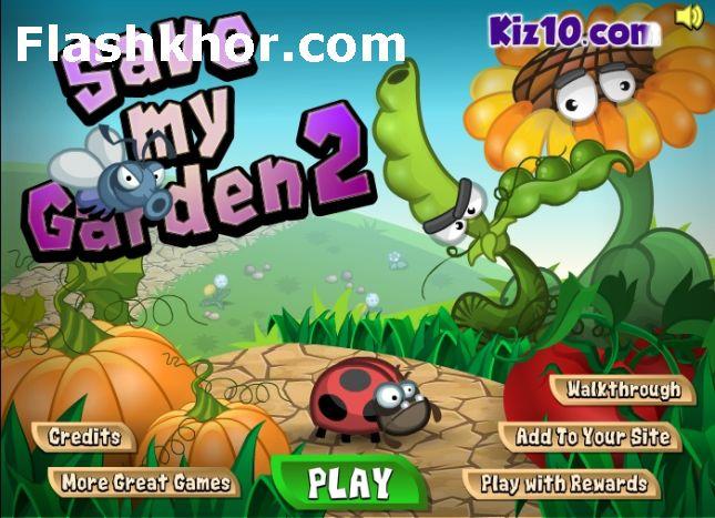 بازی محافظت از باغچه 2 آنلاین کامپیوتر