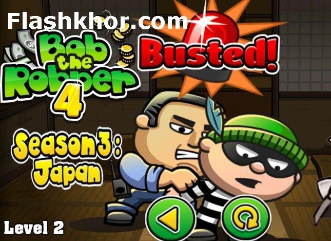 بازی باب دزد 4 در ژاپن انلاین اندروید