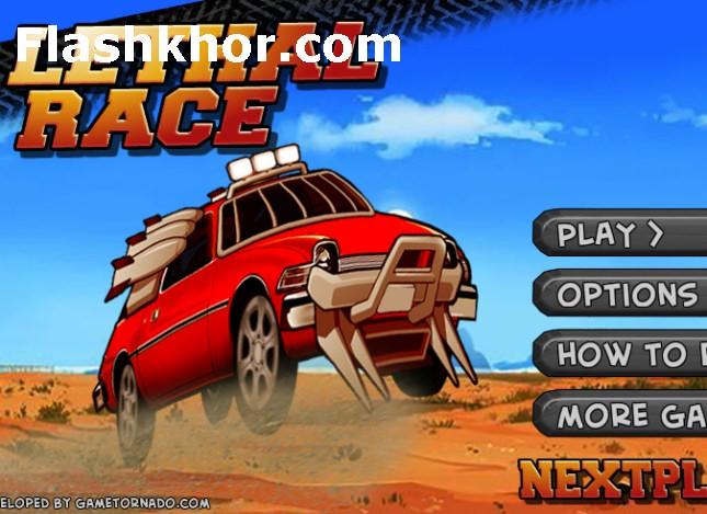 بازی پسرانه ماشین سواری آنلاین کامپیوتر