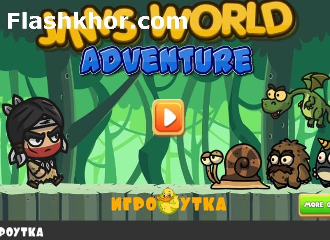 بازی قارچ خور جدید برای کامپیوتر آنلاین