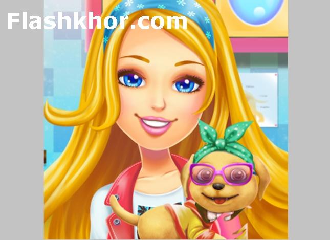 بازی کلینیک دامپزشکی حیوانات دخترانه آنلاین