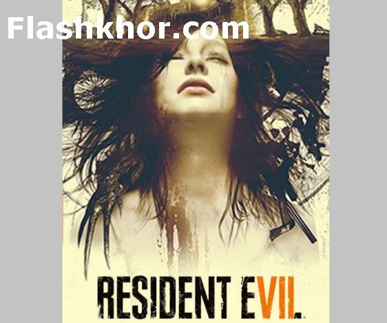 بازی رزیدنت اویل 7 برای کامپیوتر resident evil 7 pc