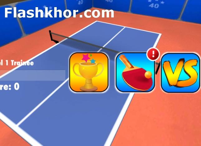 بازی تنیس روی میز اندروید انلاین حرفه ای