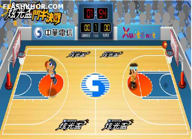 بازی آنلاین Mooncup Basketball Shootaround Challenge بسکتبال فلش
