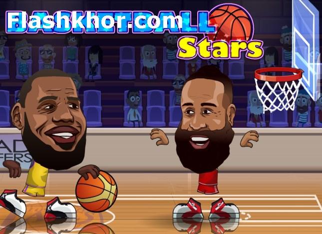 بازی بسکتبال اندروید کم حجم جدید بین کله ها
