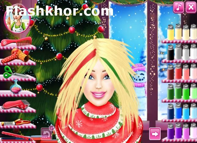 بازی آنلاین آرایشگری باربی کریسمس و مدل لباس باربی - دخترانه فلش