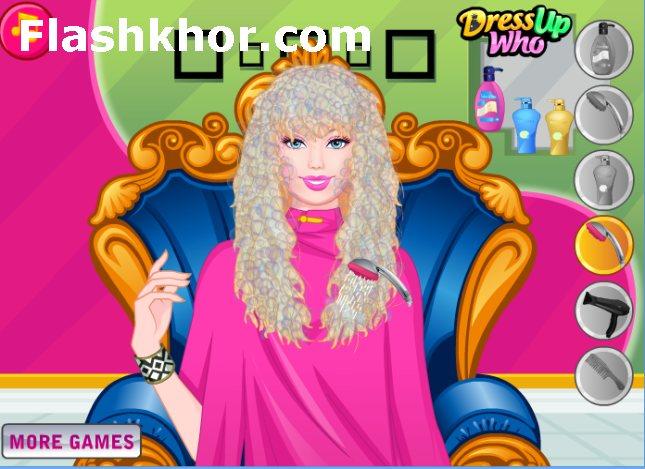 بازی آنلاین آرایش باربی برای مهمانی - دخترانه فلش